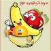 -fruit-kleurplaat-opgevuld