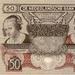 50 Gulden a