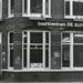 Stortenbekerstraat 216, buurtcentrum 'De Burcht' .1978