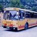 Bundesbus PT 13.018 Zell am See busstation