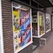 Supermarkt Vreeswijk Venestraat