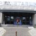 76) Bezoek aan het planetarium Brussel