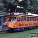 EK tram 1992