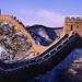 hd-landschappen-wallpapers-met-de-chinese-muur-hd-achtergronden
