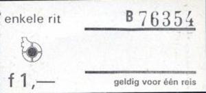 West Nederland 1.00 gld