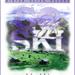 sky-resort