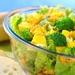 healthy-salad_159082824
