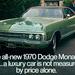 Dodge Monaco 1970