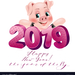 happy-new-year-2019-funny-card-vector-21716466