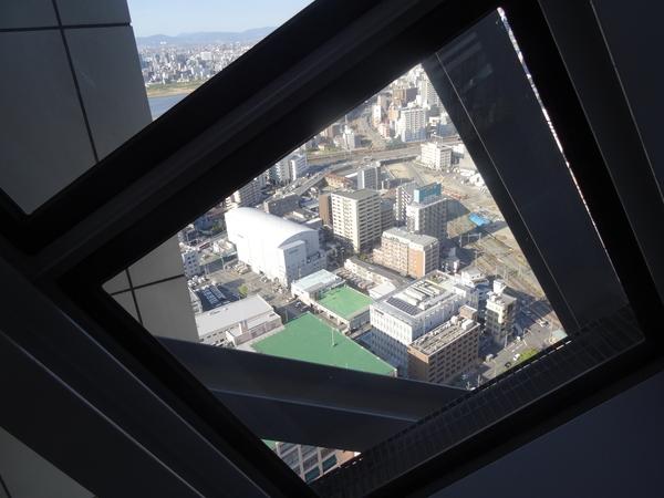 7D Osaka, Umeda Sky Building _1272