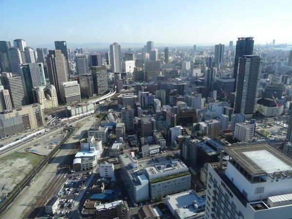 7D Osaka, Umeda Sky Building _1288