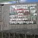 1f Topography of Terror museum _beelden van politieke gevangenen