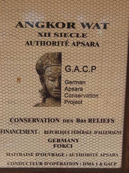 Cambodja Angkor Wat 12de eeuw