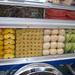 Fruitkar