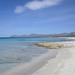 Mallorca - Son Real stranden